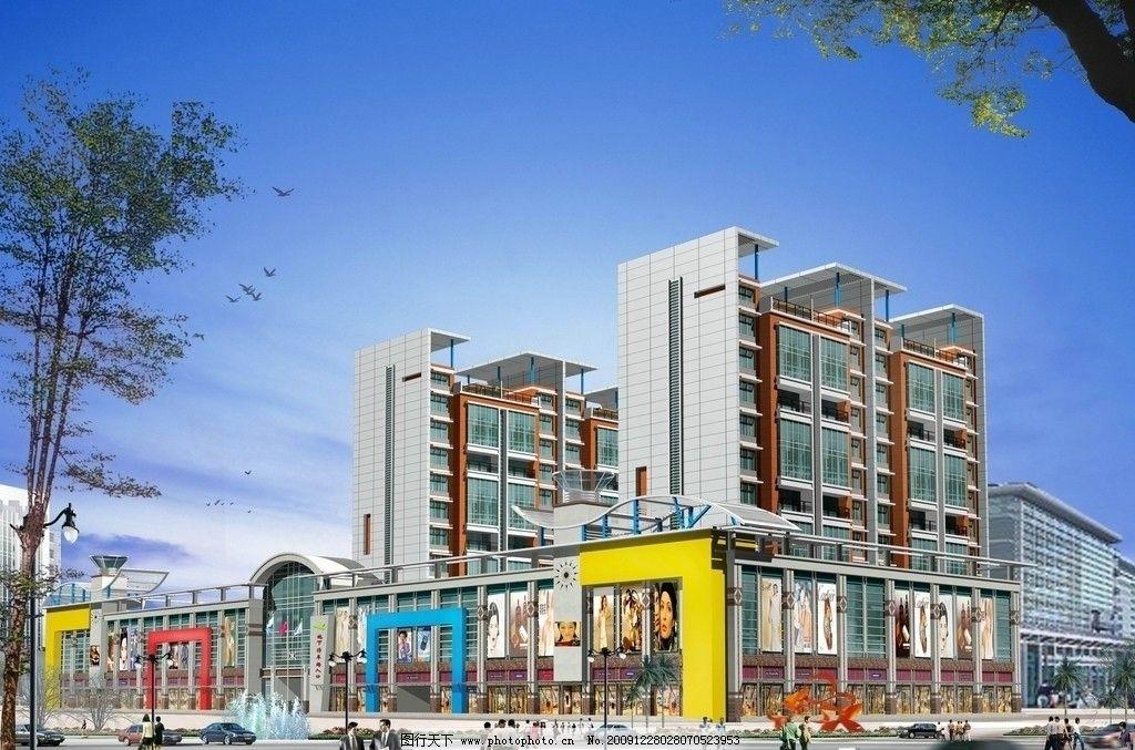 底商住宅 商场 住宅 高层 小区 建筑设计 环境设计 设计 72dpi jpg