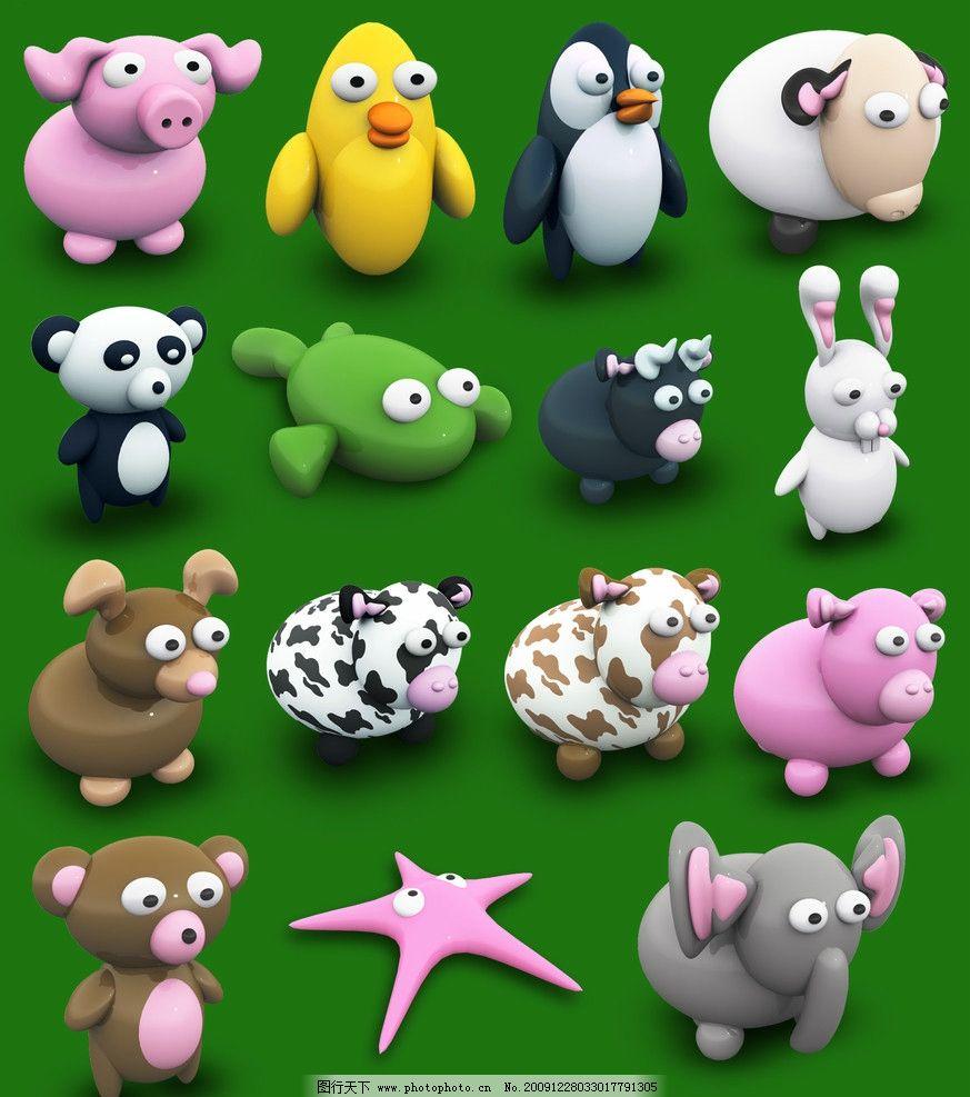 陶瓷风格3d卡通小动物图片