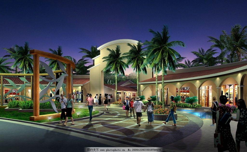 度假 别墅 环境设计 景观设计 居住区 庭院 欧式 简欧 步行街 入口 夜