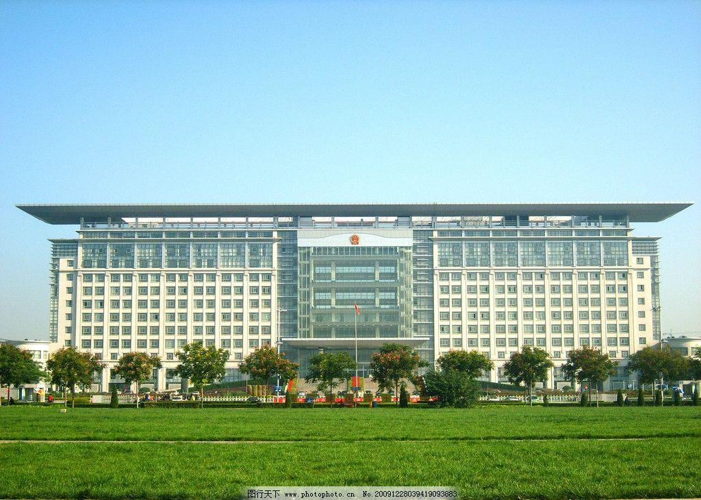 安阳市政府大楼图片