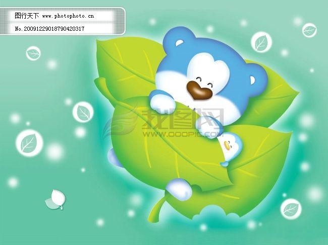 睡觉的小熊 睡觉的小熊免费下载 卡通 卡通背景 卡通动物 卡通儿童