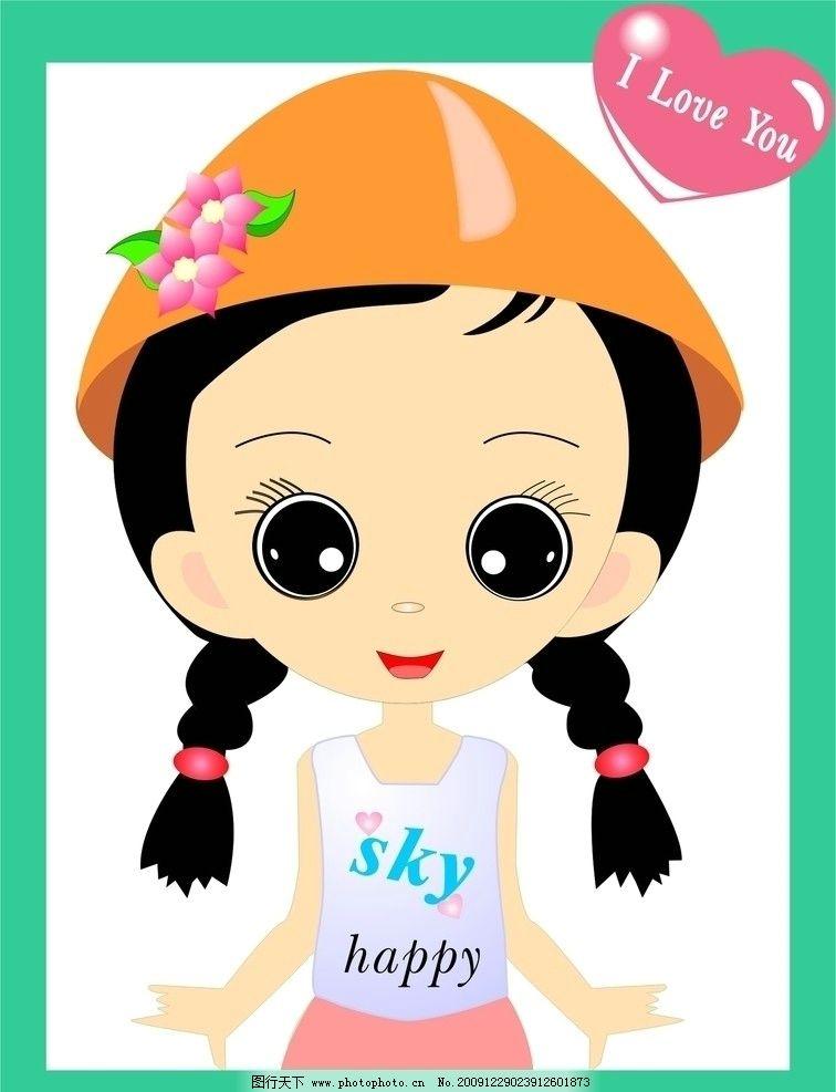 卡通可爱女孩 卡通 可爱 女孩 其他人物 矢量人物 矢量 cdr
