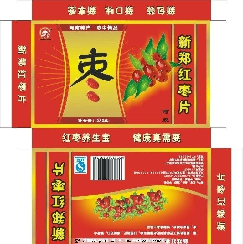 学生v学生红枣图片3d打印设计软件图片