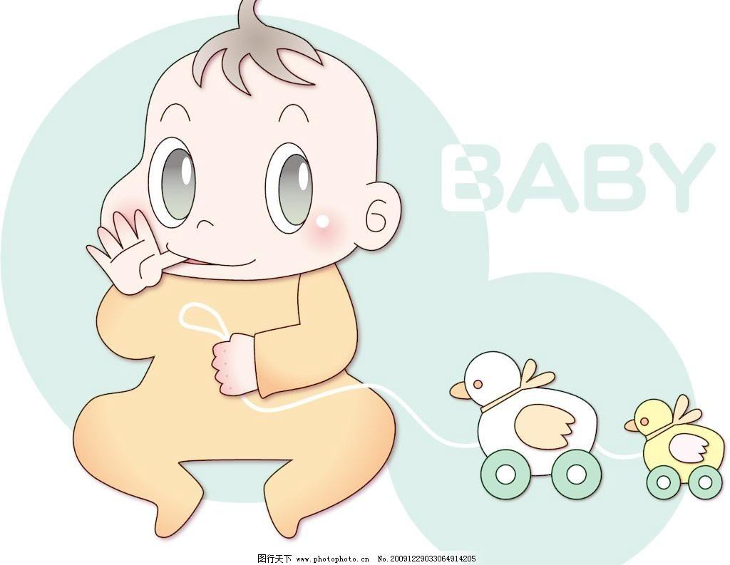小婴儿玩玩具 儿童幼儿 可爱 漫画 矢量人物 小鸭子 小婴儿玩玩具矢量