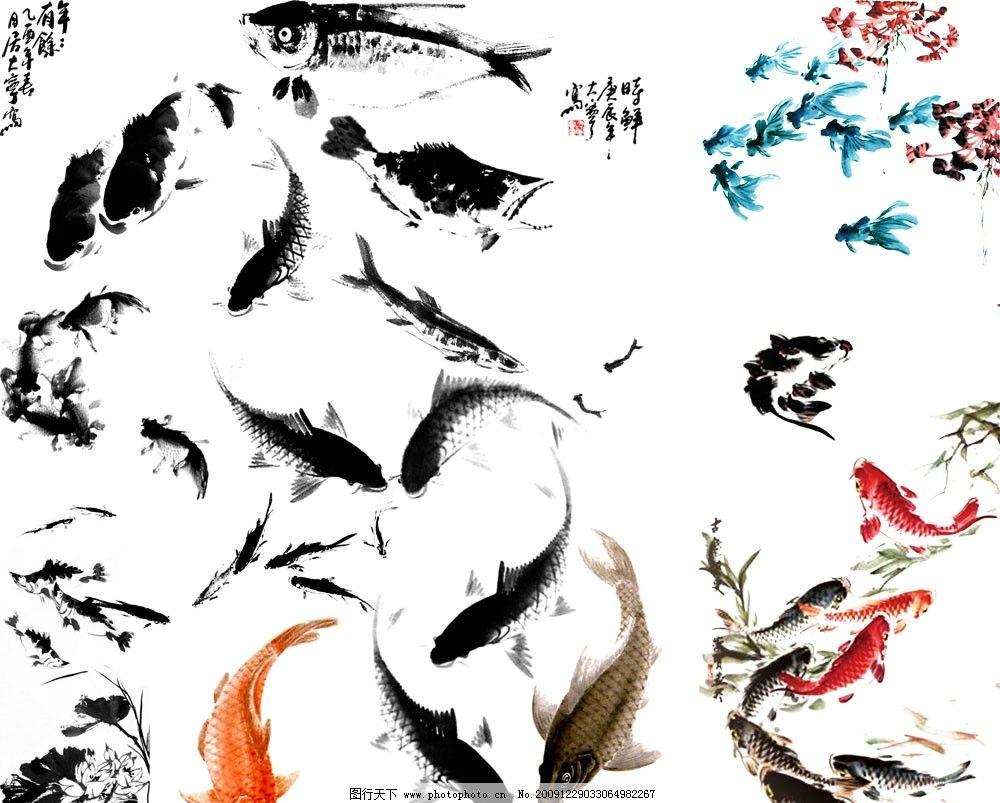 金鱼 红金鱼 水墨画金鱼 水墨荷花 水墨荷叶 水草 鱼 ps设计素材 psd