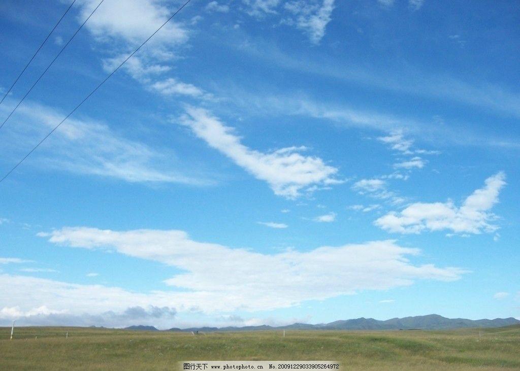 桑科草原 蓝天 云朵 晴 旅游 风景 国内旅游 旅游摄影 摄影