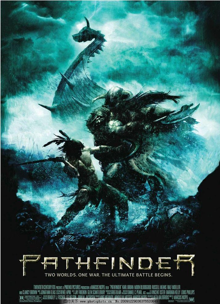 开拓者 电影海报图片,探险号 征服者 探险者 骷颅-图