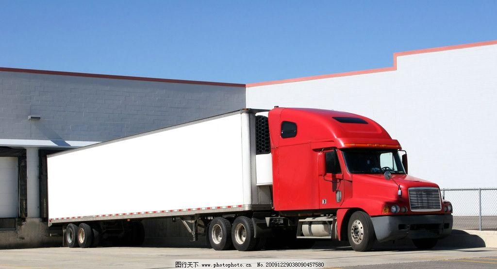 物流 卡车 集装箱 运输