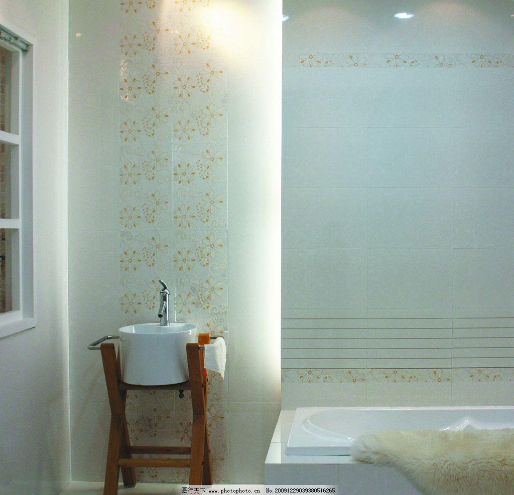 浴室瓷砖 瓷砖 浴室 浴缸 家居 摄影 室内摄影 建筑园林 200dpi jpg