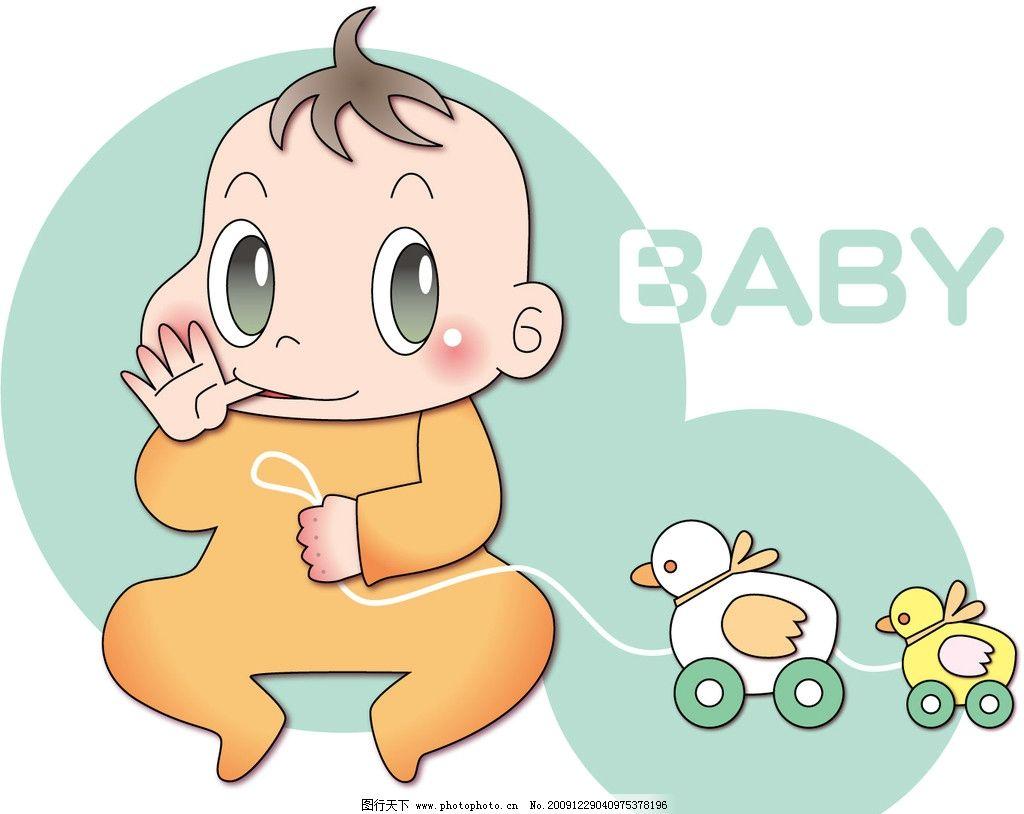 小婴儿玩玩具 小鸭子 可爱 漫画 矢量人物 儿童幼儿