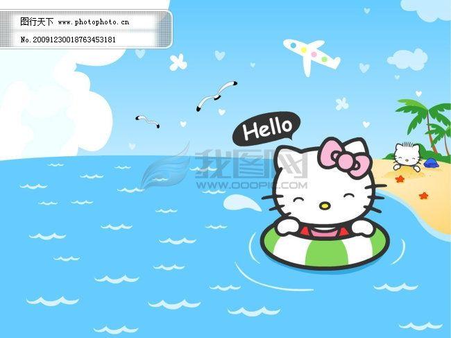 游泳的小猫 游泳的小猫免费下载 小猫咪 图片素材 卡通动漫可爱图片