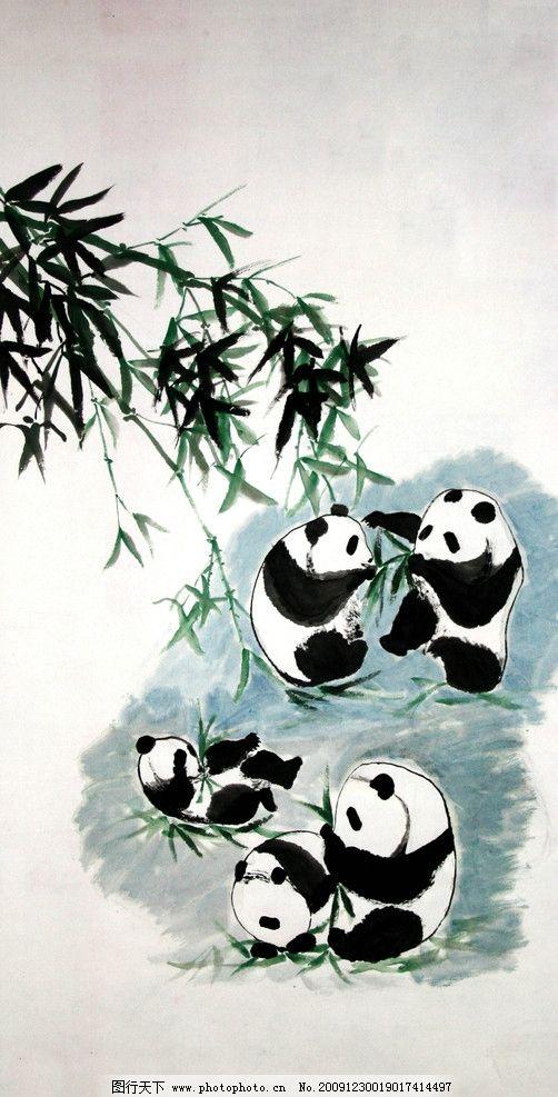 熊猫 国宝 绘画 美术绘画 绘画书法 文化艺术