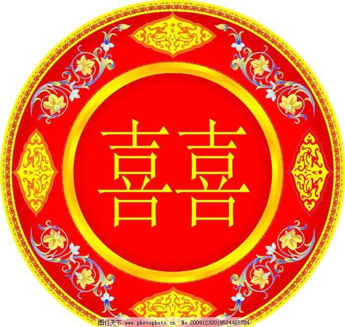 喜庆 龙凤 背景 花纹 底图 结婚 庆贺 龙飞凤舞 飞龙 凤凰