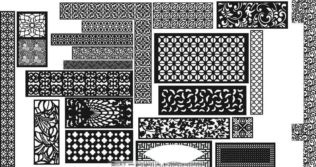 雕刻花纹 窗格 纹理 古代花纹 边框 古纹 雕花 艺术 矢量 中纤板
