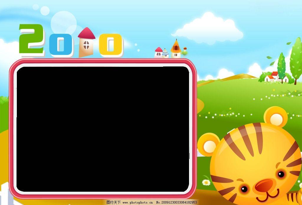 ppt 背景 背景图片 壁纸 边框 模板 设计 相框 1024_694