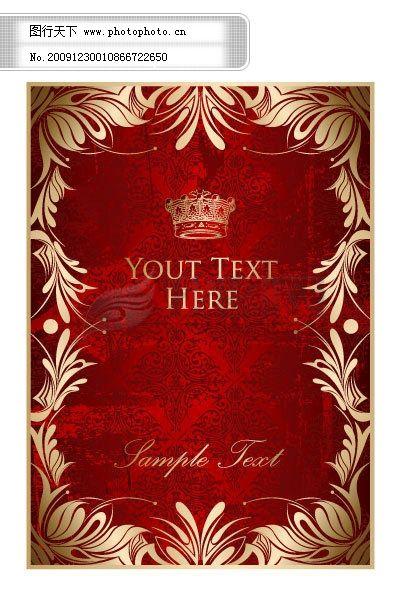 欧式华丽边框素材 华丽红色金边装饰边框素材