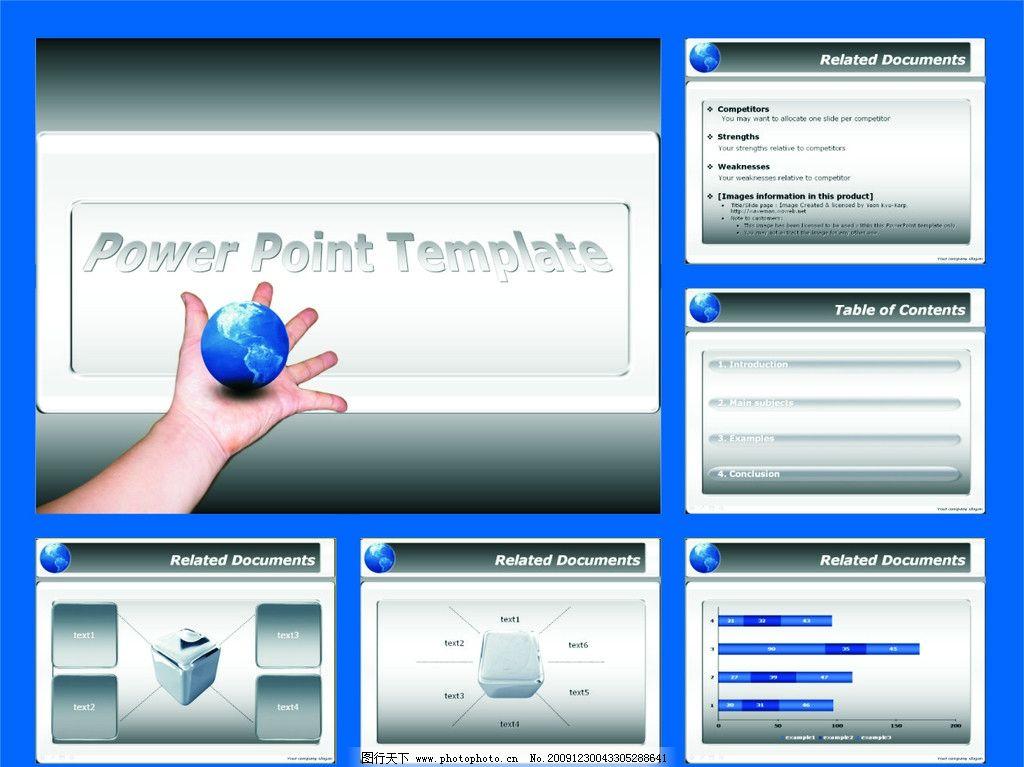一套ppt模板 pot pot ppt ppt 设计 背景 底纹 幻灯片 制作