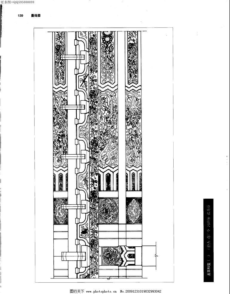 建筑彩画79 中国建筑彩画 建筑画 古建筑 牌楼彩画 牌坊 木结构