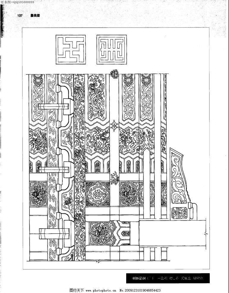 建筑彩画80 中国建筑彩画 建筑画 古建筑 牌楼彩画 牌坊 木结构