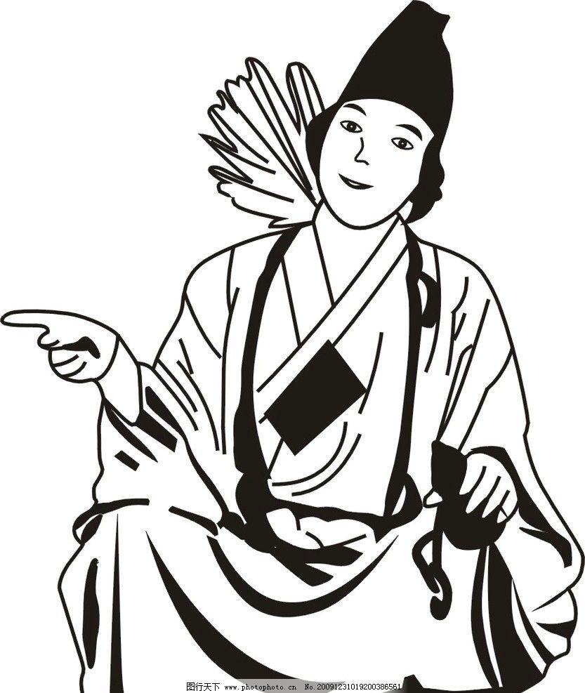 济公 活佛 和尚 文化艺术 佛 扇子 弥勒佛 宗教信仰 矢量 cdr