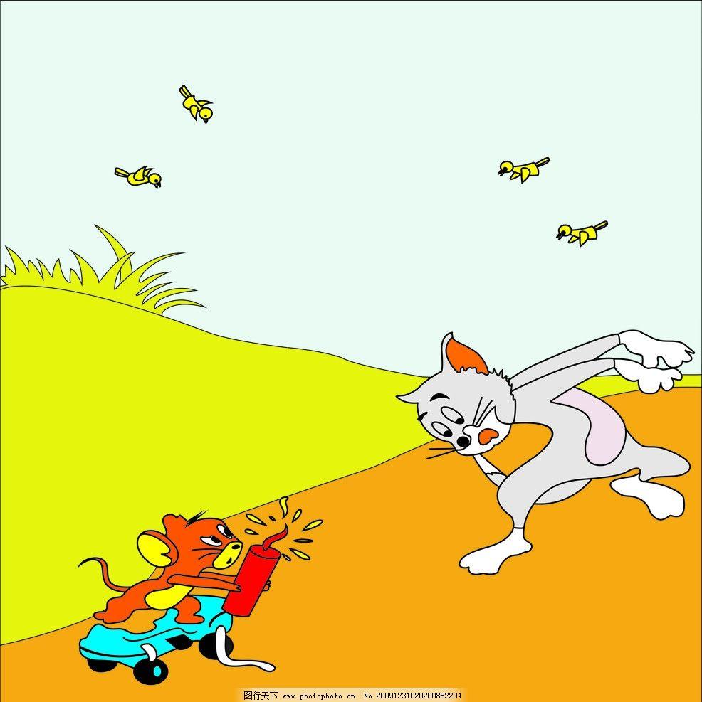 猫和老鼠 卡通背景 小鸟 橙色背景 移门图 背景底纹 底纹边框