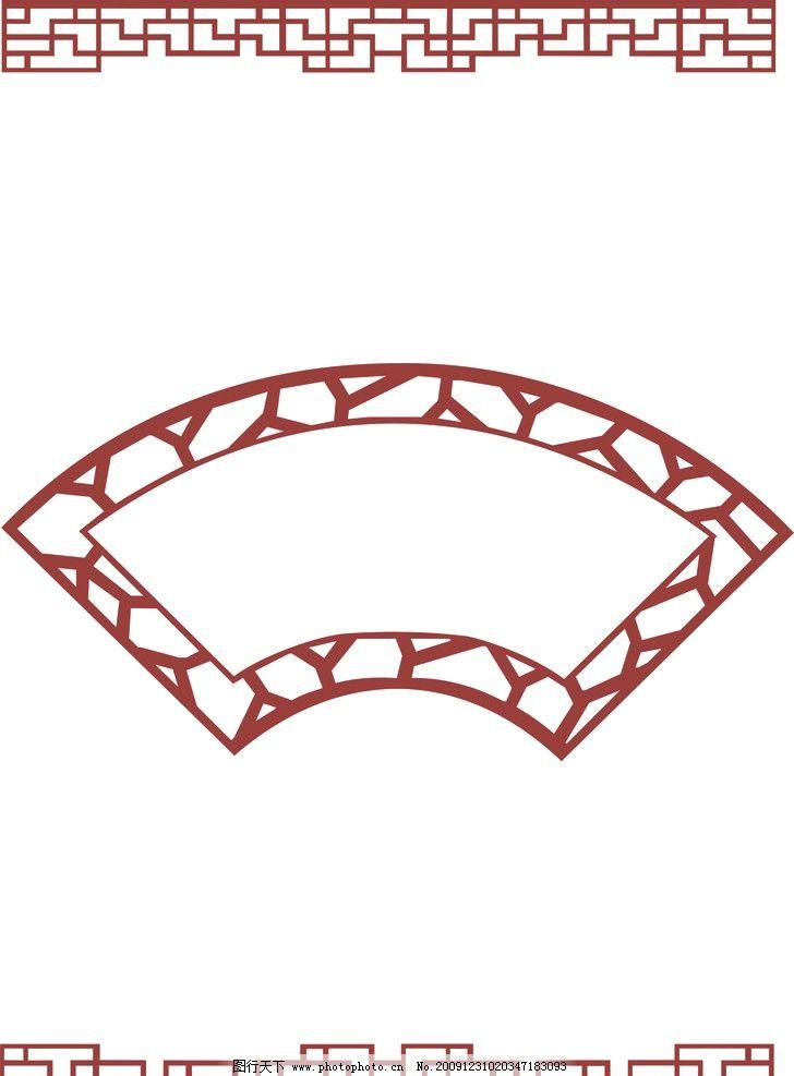 传统元素扇面边框