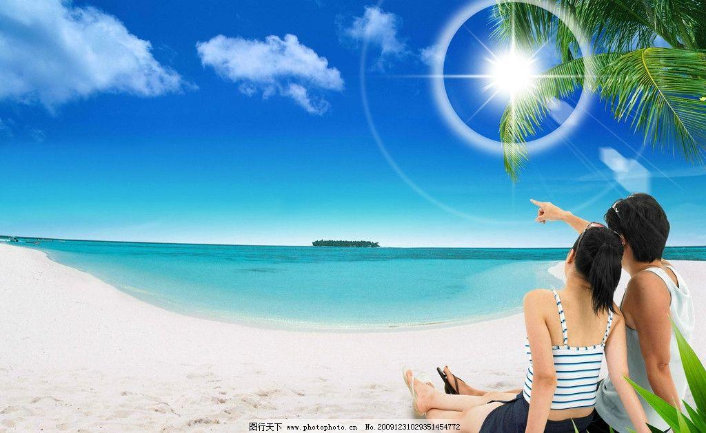 海滩情侣图片