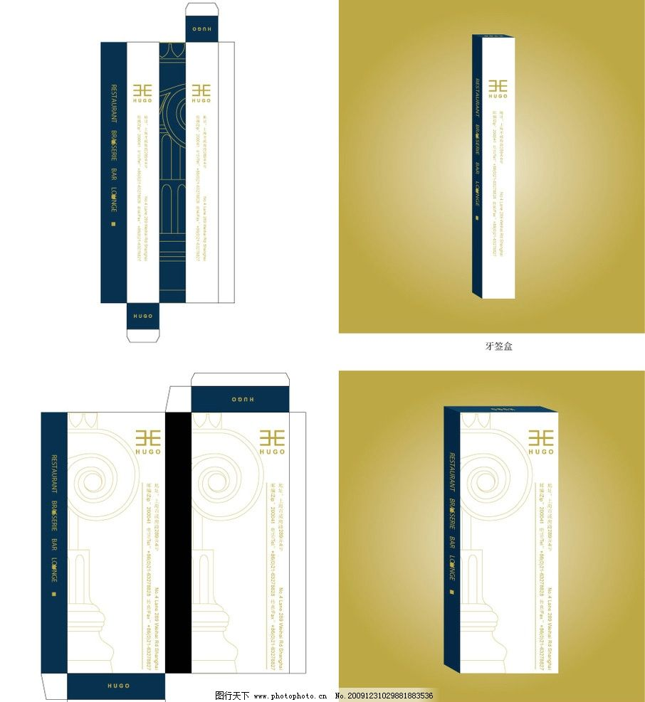 火柴盒牙签盒设计 罗马柱 花纹 欧式 包装 矢量