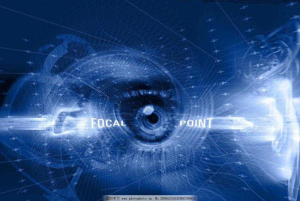 数字之眼logo图片图片