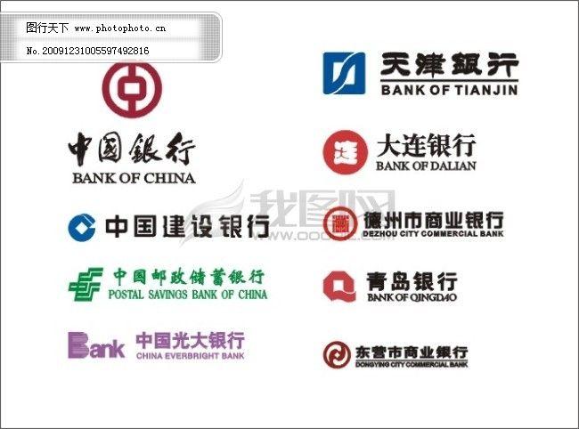 银行logo矢量图下载
