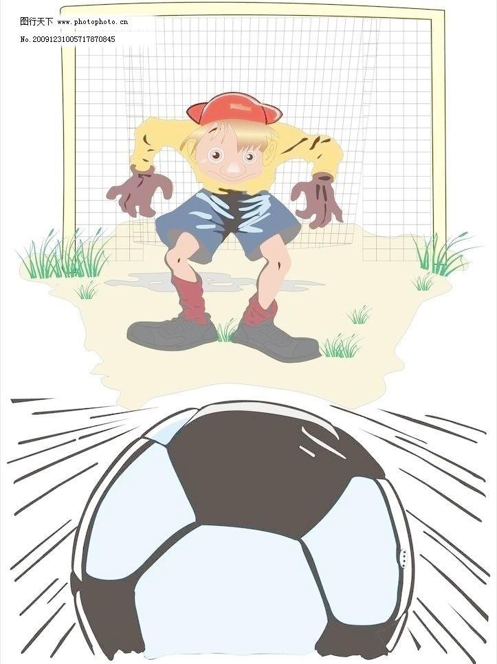 足球海报 手绘动漫