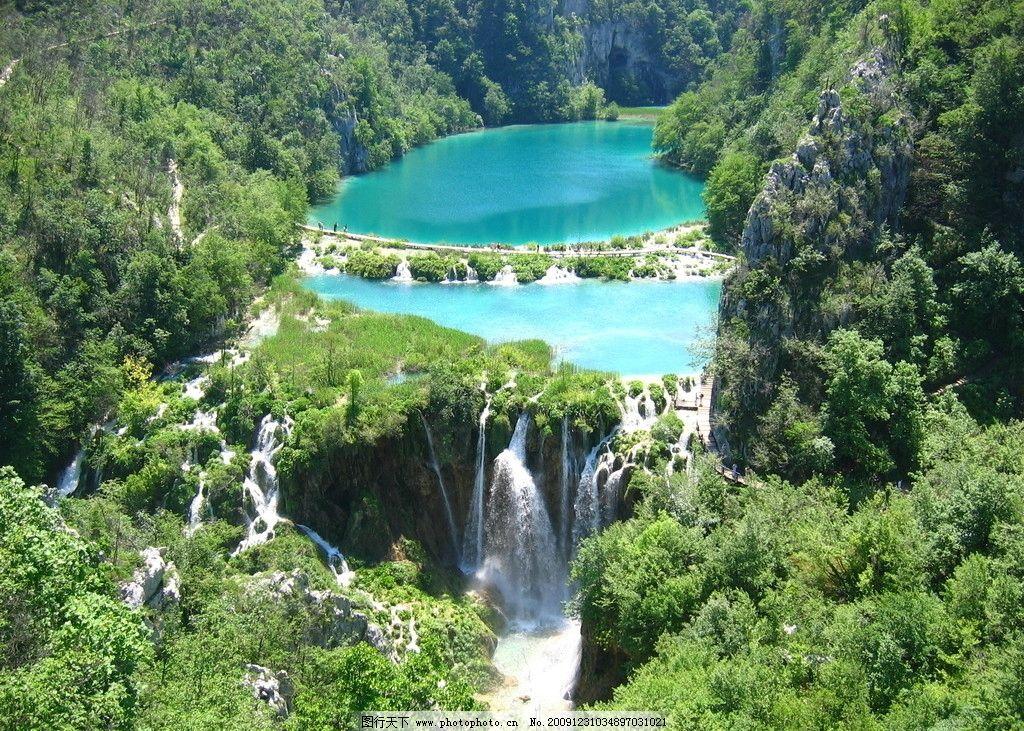 十六湖国家公园 湖泊 森林 河流 瀑布 摄影