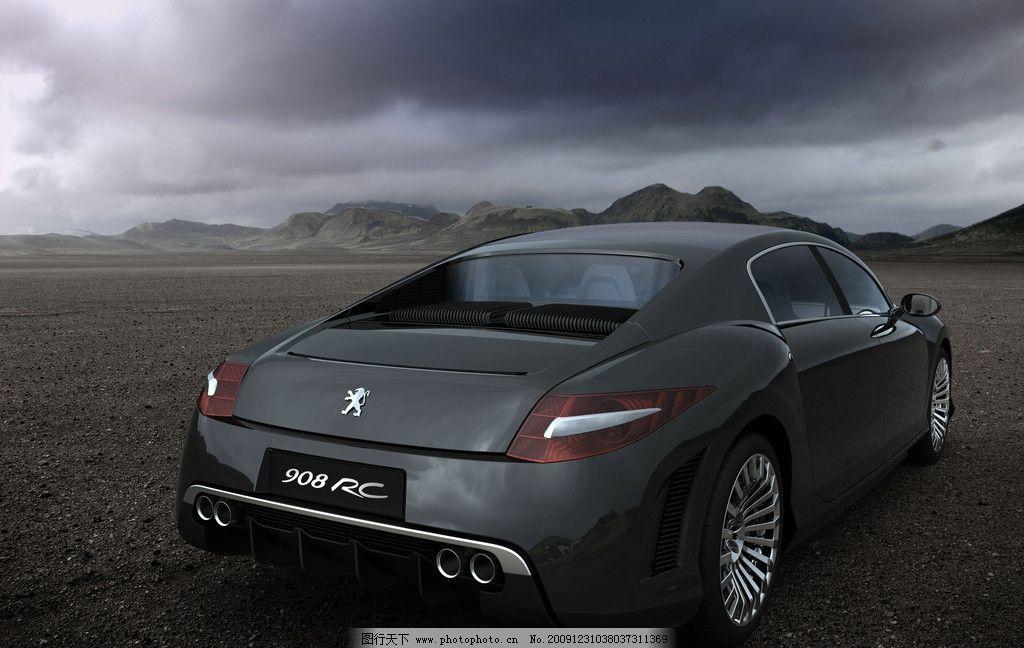 标致 908 法国 豪华车 世界名车欣赏 交通工具 现代科技 摄影