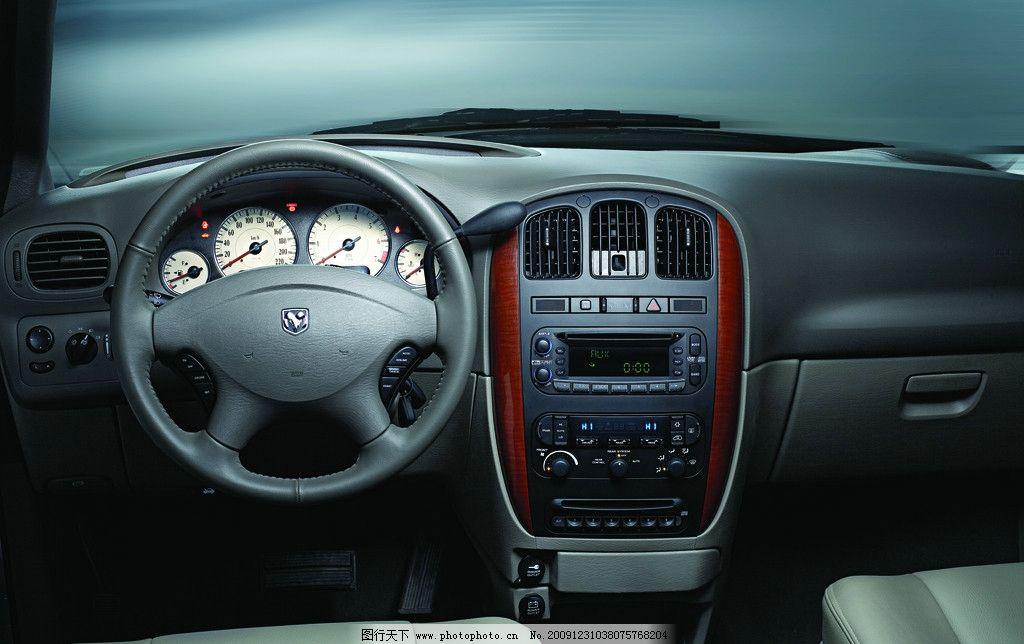 汽车 道奇凯领 座驾 商务车 高清 摄影 方向盘 控制区 音响 汽车摄影